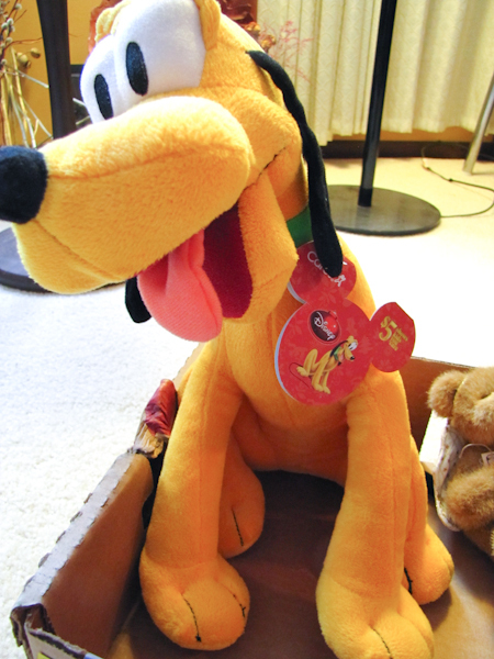 Small Pluto Plush Dog