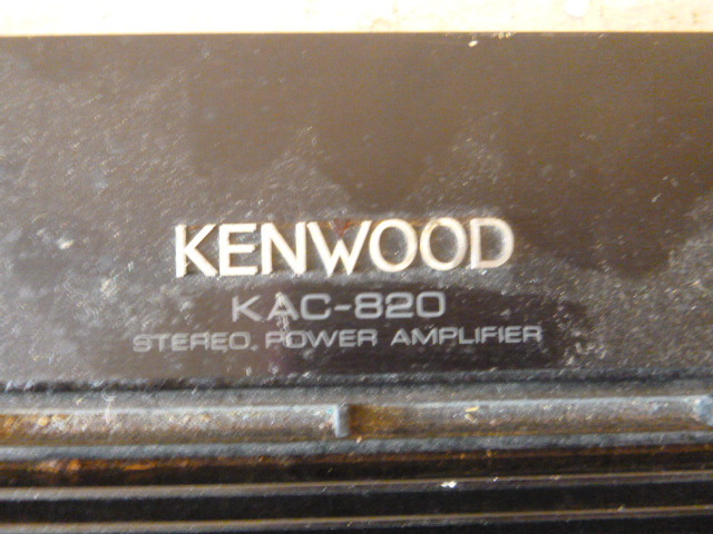 Kenwood Stereo Power Amplifier Northstar Kimball September