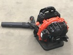 Echo PB-500T Backpack Blower, Great...
