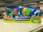 Zuru Bunch O Balloons Stealth Soakers, Retail $19.99