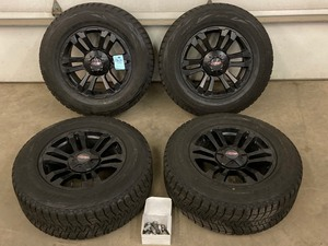 Set Of (4) Wheels & Tires