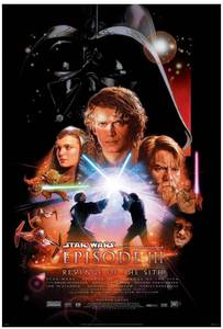 "Star Wars Episode 3 Revenge of the Sith 12"" x 18"" Movie Poster"