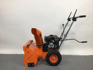 "Yardmax 22"" Snowblower Model: YB5765"