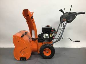 "Yardmax 26"" Snowblower Model: YB6770"