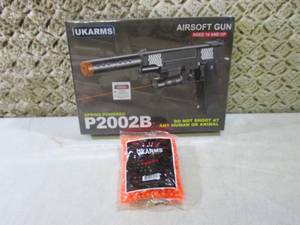 Airsoft Gun with Laser and Pack of ...