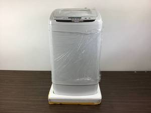 Magic Chef Compact 0.9 cu ft. Portable Top Load Washer in White