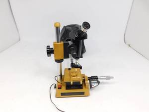 Chiron Diamond Magnum Optometry Optometrist Microscope