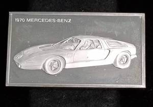 VINTAGE 1970 MERCEDES 1000 GRAINS (2.08 TROY OZ) STERLING SILVER ART BAR