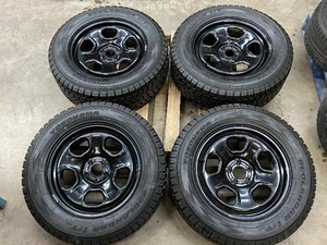 "Set Of (4) Yokohama Tires With 18"" Wheels"