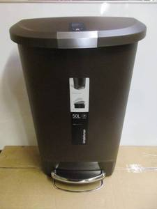 Simplehuman Step-On Trash Can