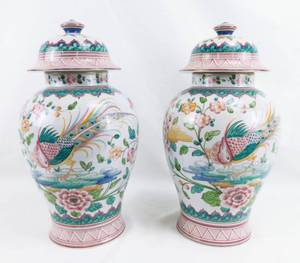 Set of 2 Vintage Hand Painted Decorative Urns Made in Portugal
