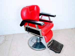 RED Barber Chair with small booster seat