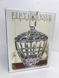 "*NEW* Fifth Avenue Crystal - 7"" Covered Candy Lead Crystal - ""Emerald"""